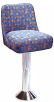 Deluxe Bolt Down Coffee Shop Bucket Counter Stool
